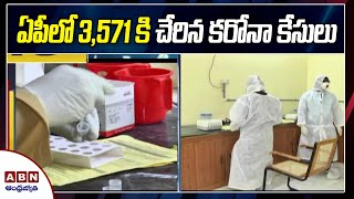 AP records 110 fresh cases of COVID-19; tally shoots up t..