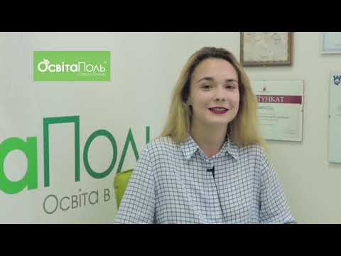 ᐈ ОсвитаПоль - Отзывы студентов об образовании в Польше