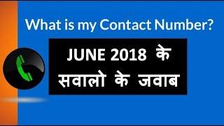 F.A.Q. June 2018 l QnA June 2018 l Suraj Laghe