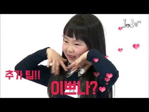 AMTV 키즈모델 오디션 연기 / 클에이전시 아역배우