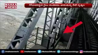 Loco pilot captures Godavari flood at havelock bridge at R..