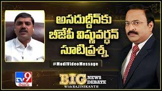 Vishnu Vardhan Reddy sensational comments on Asaduddin Owa..