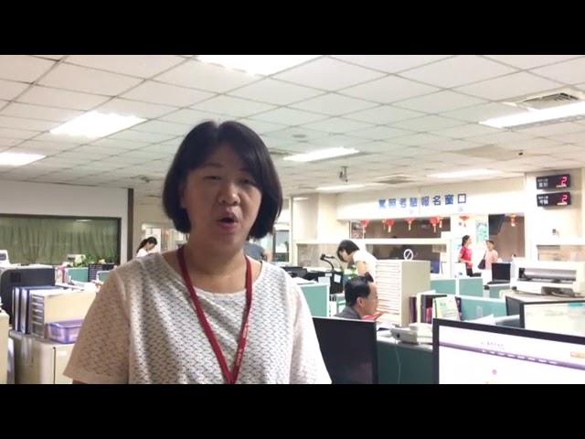 影/彰化監理站18日開辦假日門市 機車考照免請假