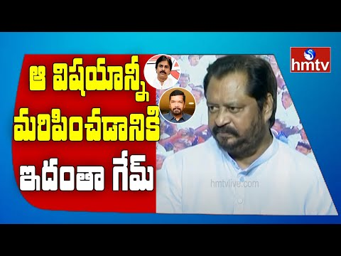 Former MP Harshavardhan sensational comments on Pawan Kalyan and Posani's comments