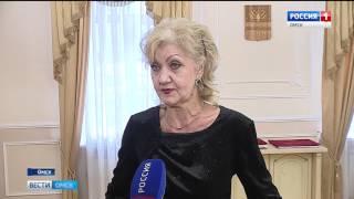 Лариса Белобородова, ведущая радио — программ ГТРК «Иртыш», включена в книгу Почёта Омска