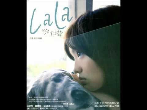 徐佳瑩 - 失落沙洲 ( CD Version )