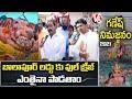 Huge Craze For Balapur Laddu | V6 News