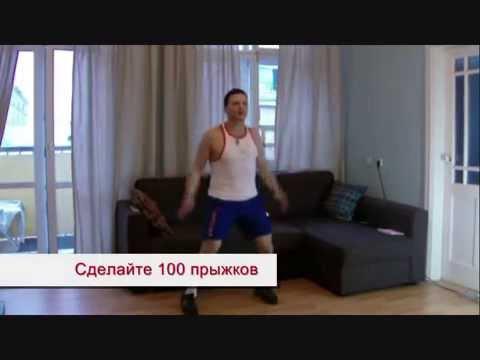Как быстро накачать ноги в домашних условиях. Тренировка мышц ног.