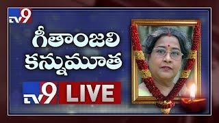 Veteran Telugu actress Geethanjali passes away..