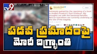 PM Modi Tweets In Telugu; condoles deaths over boat capsiz..