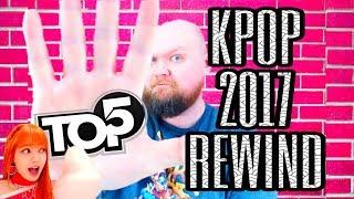 KPOP 2017 REWIND (BTS MERCH GIVEAWAY!!!)