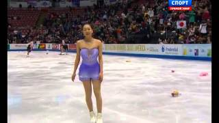 Mao ASADA - SP