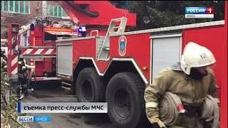 Омские огнеборцы в минувшую субботу тушили пожар на крупном производственном предприятии
