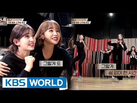 Nobody can leave until everyone goes through the dance test [Sister's Slam Dunk Season2/2017.03.03]