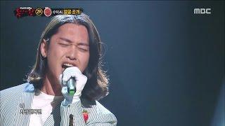 [King of masked singer] 복면가왕 스페셜 - (full ver) Kang Kyun Sung - Memory Of The Wind, 강균성 - 바람기억
