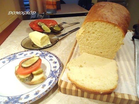 Chlebek maślany i pulchny jak chałka