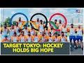Tokyo 2020: Bharat Chettri previews India-New Zealand hockey opener