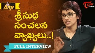 It is just Blackmailing by Sri Reddy : Sri Sudha Interview..