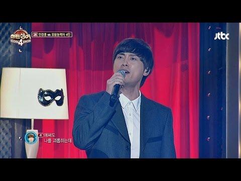 제 2 라운드 후반부 민경훈 '가시' ♪ 히든싱어4 3회