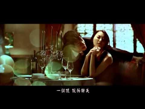 梁靜茹Fish Leong【比較愛】MV官方高清完整版