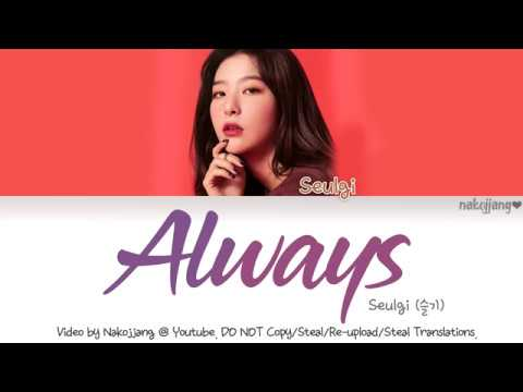 Seulgi (슬기) – Always (The Crowned Clown OST Part 5) (Color Coded Lyrics Eng/Rom/Han/가사)