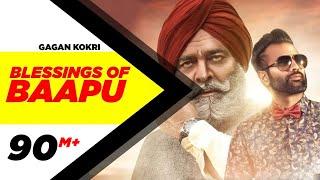Blessings of Baapu Full Video   Gagan Kokri Ft. Yograj Singh   Speed Records