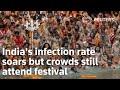 Nearly a million Hindu devotees join ritual bath
