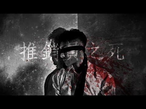 推銷員之死 (Death Of a SalesMan) JULY 2016  - 周國賢