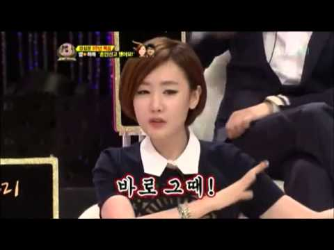 Byul on Strong Heart about proposal ENGLISH SUBS 별, 강심장