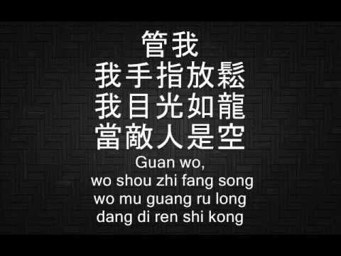 Jay Chou - Checkmate(將軍) Lyrics