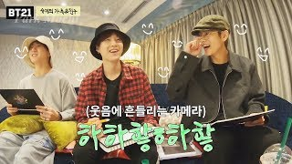 BTS can't stop laughing :)))