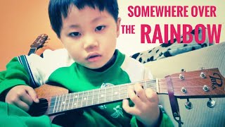 Israel Kamakawiwo'ole - Somewhere Over The Rainbow (Cover by Feng E)