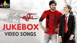 Prema Katha Chitram Jukebox Video Songs   Telugu Latest Video Songs   Sudheer Babu, Nanditha