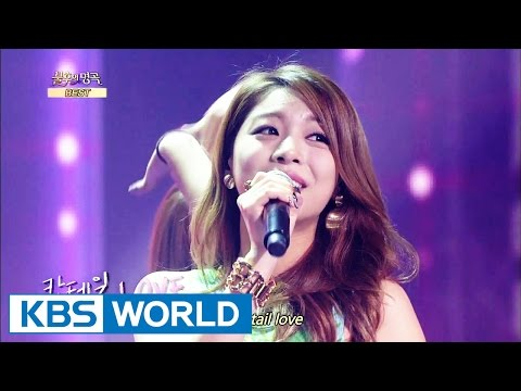 Ailee - Cocktail Love | 에일리 - 칵테일 사랑 [Immortal Songs 2]