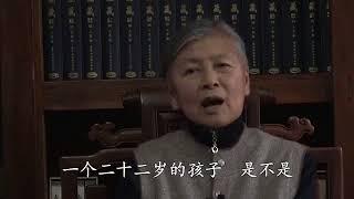 Chí Rộng Khắp Hư Không, Tình Từ Bi Tha Thiết (Tập 2) - Cô giáo Lưu Tố Vân