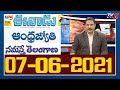 Today News Paper Main Headlines   7th June 2021   AP, TS   Telugu News   Ravipati Vijay   TV5 News