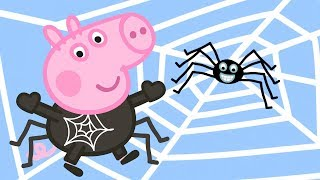 Peppa Pig Official Channel  🕷 Spider! Where is Mr Skinny Legs?  🕷 Halloween Special 🎃