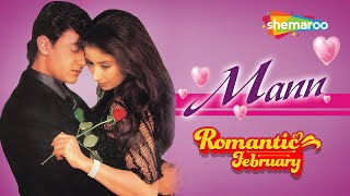 Mann (HD & Eng Subs)Hindi Full Movie - Aamir Khan, Manisha Koirala, Anil Kapoor - 90's Romantic Film
