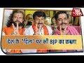 देश के दिल पर भी BJP का कब्ज़ा, Delhi की सभी 7 सीट पर BJP !