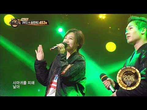 【TVPP】 Eun Ji(Apink) – Flying Butterfly, 은지(에이핑크) – 나는 나비@Duet Music Festival