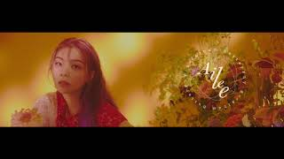 AILEE || Nothing At All