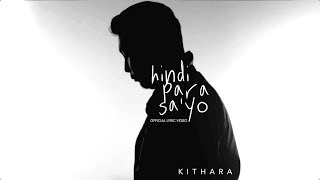 Kithara - Hindi Para Sa'yo (Official Lyric Video)