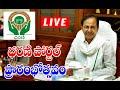 CM KCR LIVE    CM KCR Launches DHARANI Portal    Muduchinthalapalli    Bharat Today