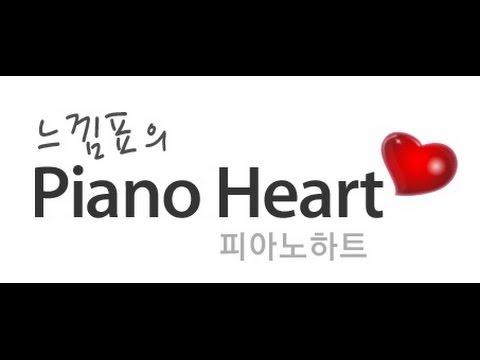 피아노하트 상반기 10위 ~ 1위(Pianoheart the First Half Top10. 10~1)