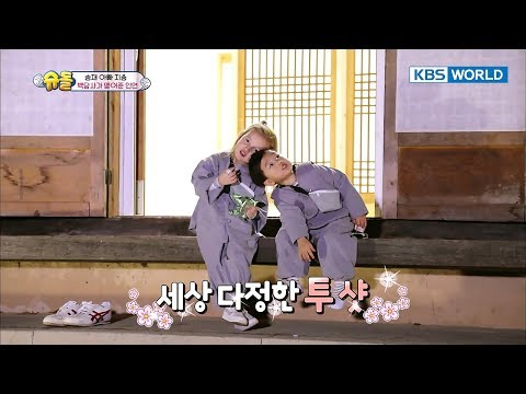 Seungjae♥Alice spend a sweet moment during temple stay [The Return of Superman/2018.01.07]