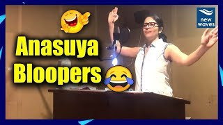 Watch: Anasuya Bloopers In Kathanam Movie Dubbing..