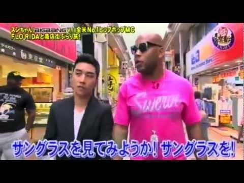 Seungri speaking English with Flo Rida