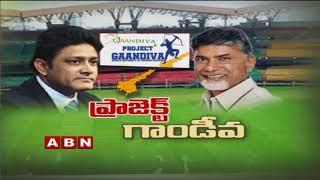 Chandrababu To Lay FS For International Sports Campus: Pro..