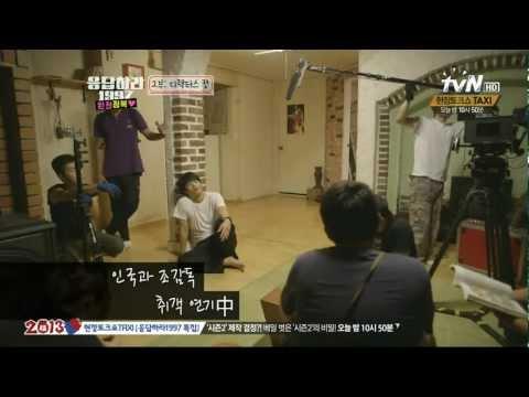 응답하라1997 디렉터스 컷 중 서인국 애드립