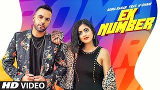 Ek Number – Roma Sagar – H Dhami